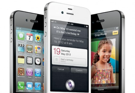 iphone 4s advertisment
