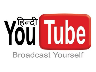 youtube hindi