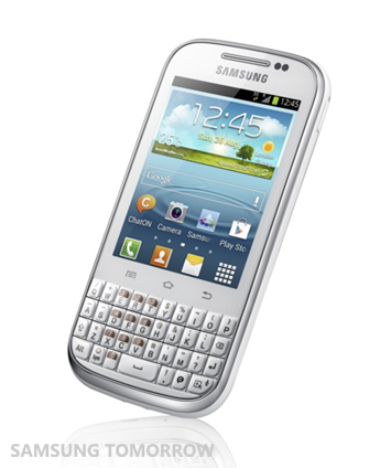 samsung galaxy chat qwerty keyboard